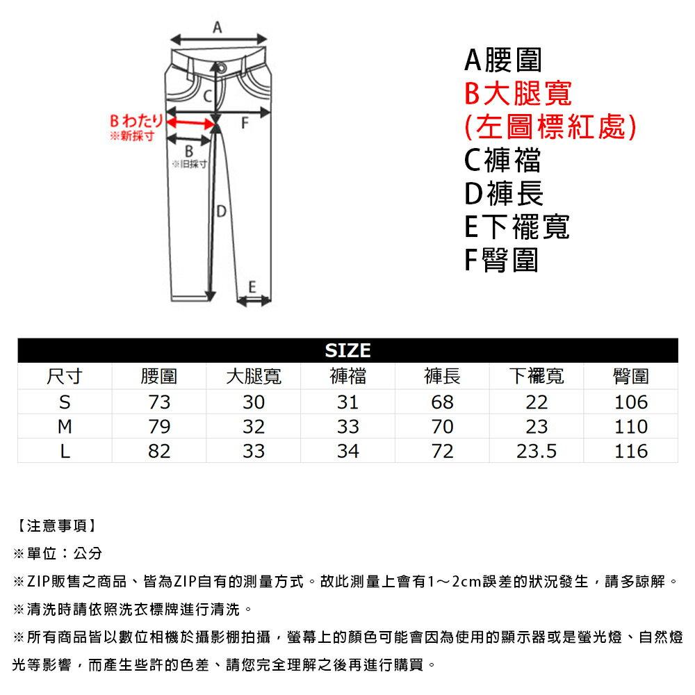 【BEN DAVIS】工作褲 工裝寬褲 日系 8