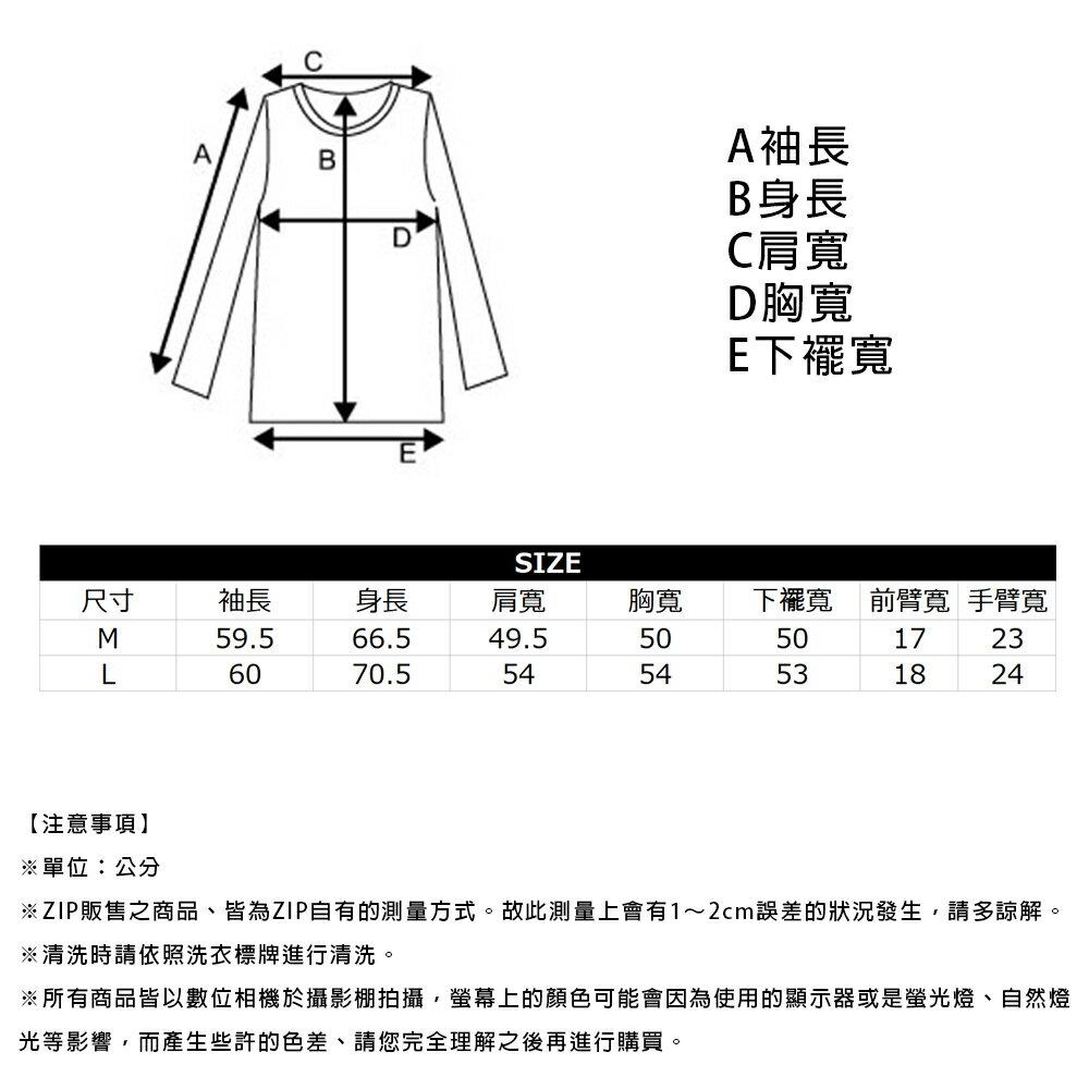 ZIP 復古插圖長袖T恤 美國純棉 8
