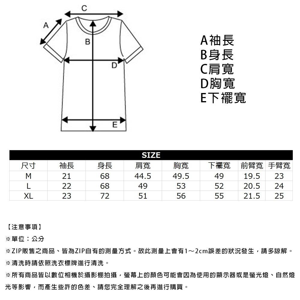 【New】ZIP 玫瑰刺繡短袖T恤 4