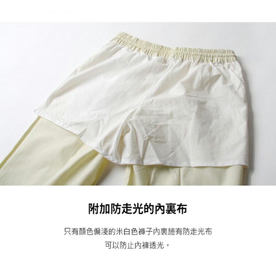 ZIP 棉麻九分褲 6
