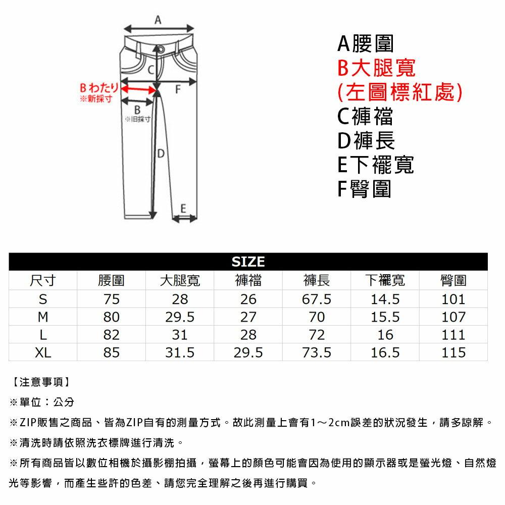 ZIP 棉麻九分褲 3