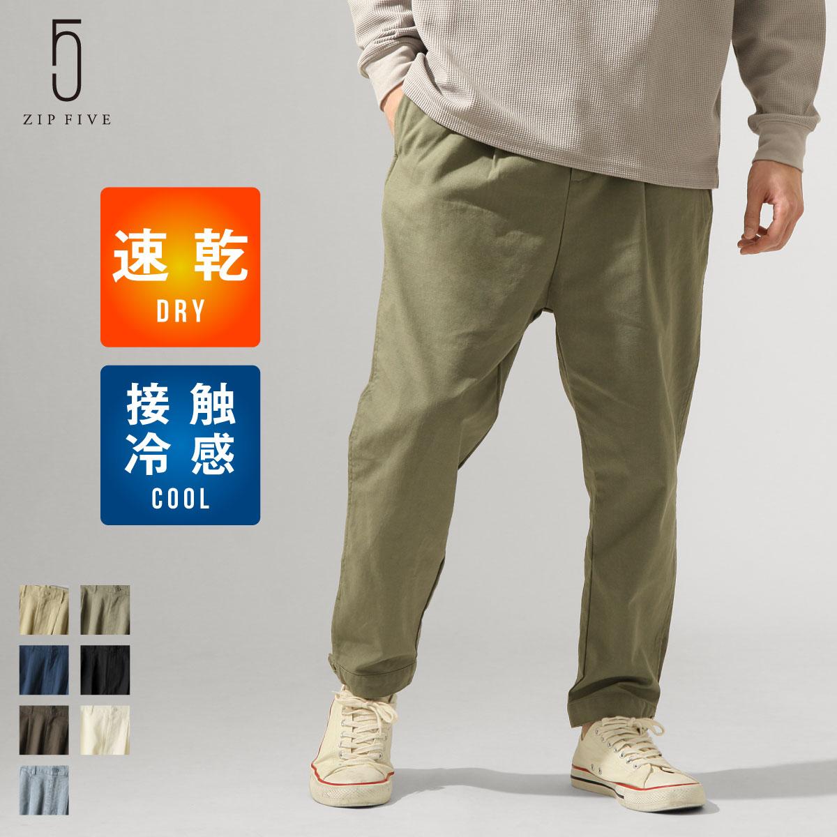 ZIP 棉麻寬褲 寬褲 0