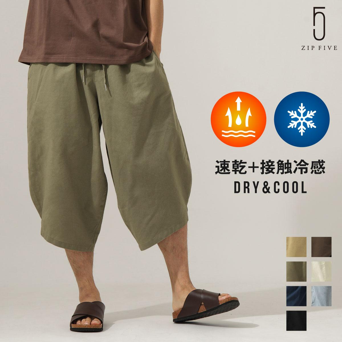 ZIP 棉麻七分褲 寬褲 0