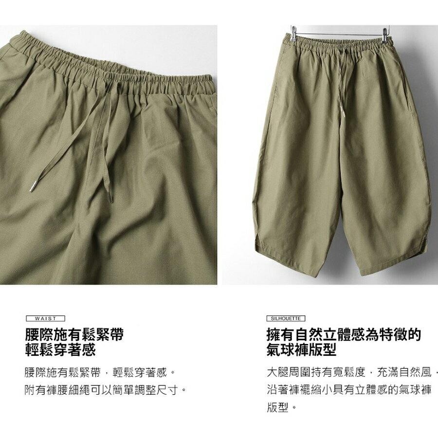 ZIP 棉麻七分褲 寬褲 5