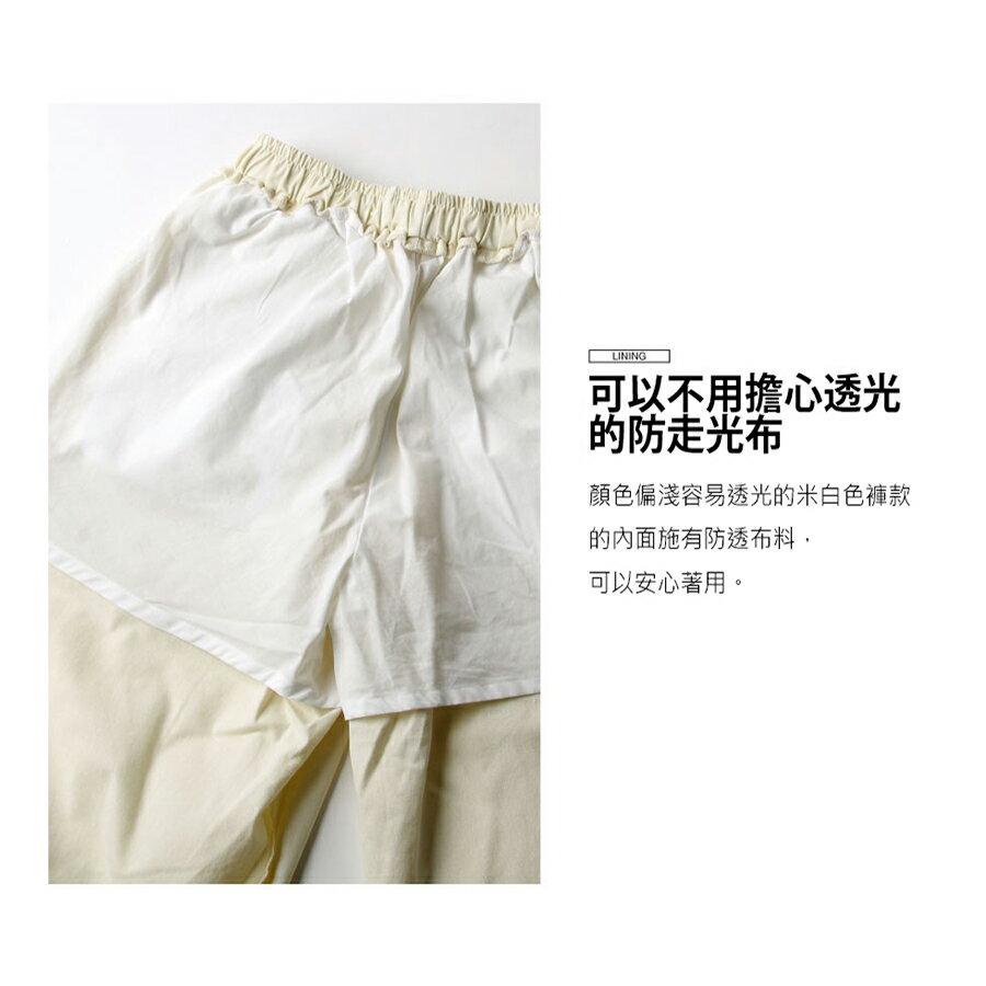 ZIP 棉麻七分褲 寬褲 7