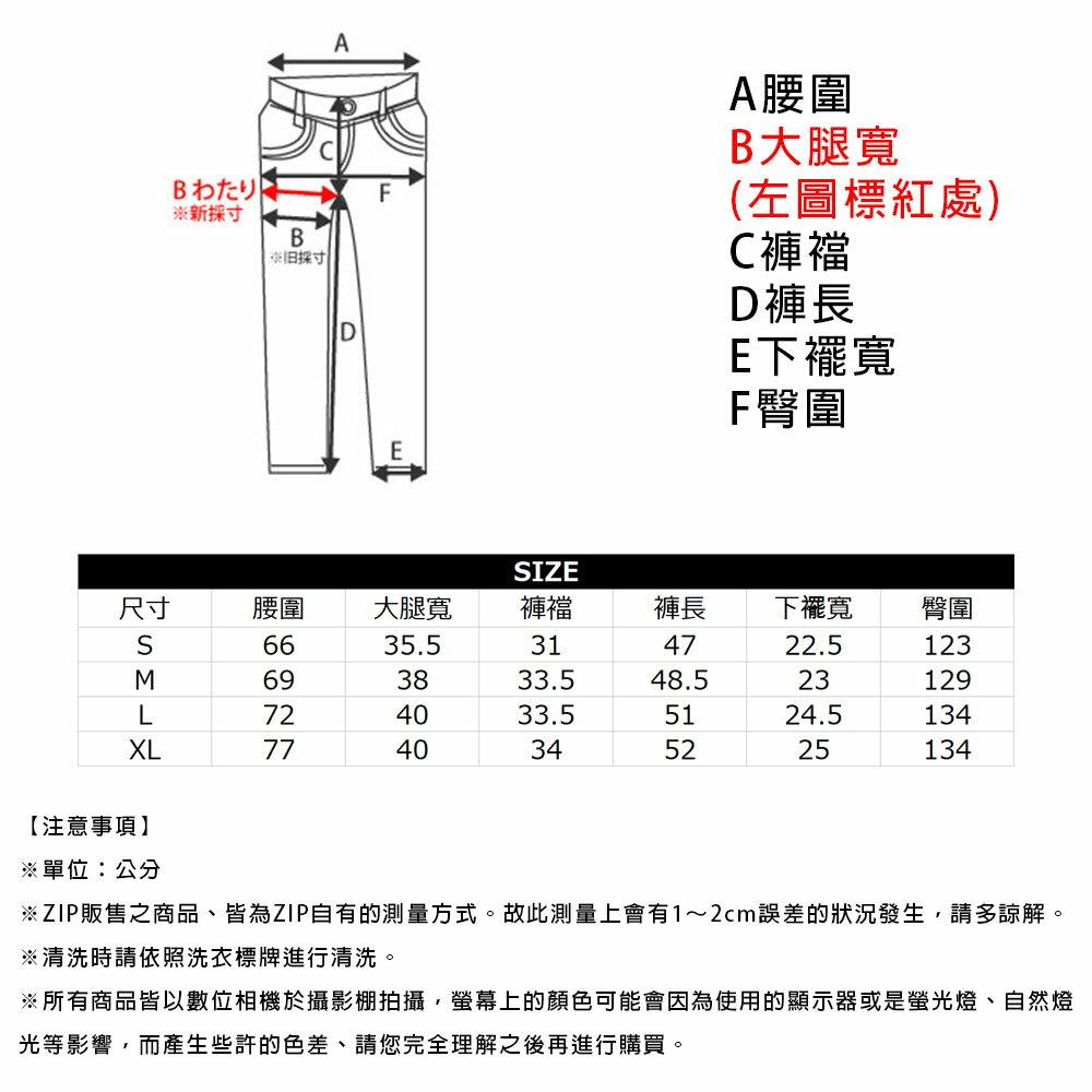 ZIP 棉麻七分褲 寬褲 3