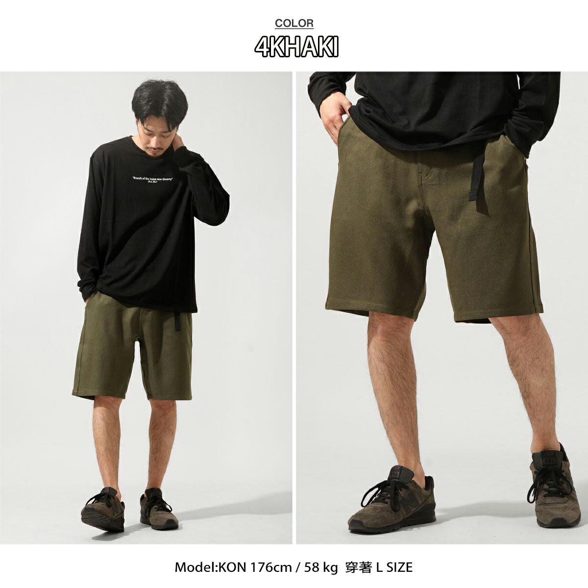 【APP領券再九折】【ZIP FIVE】速乾機能短褲 短褲 男 休閒短褲 工作短褲 6