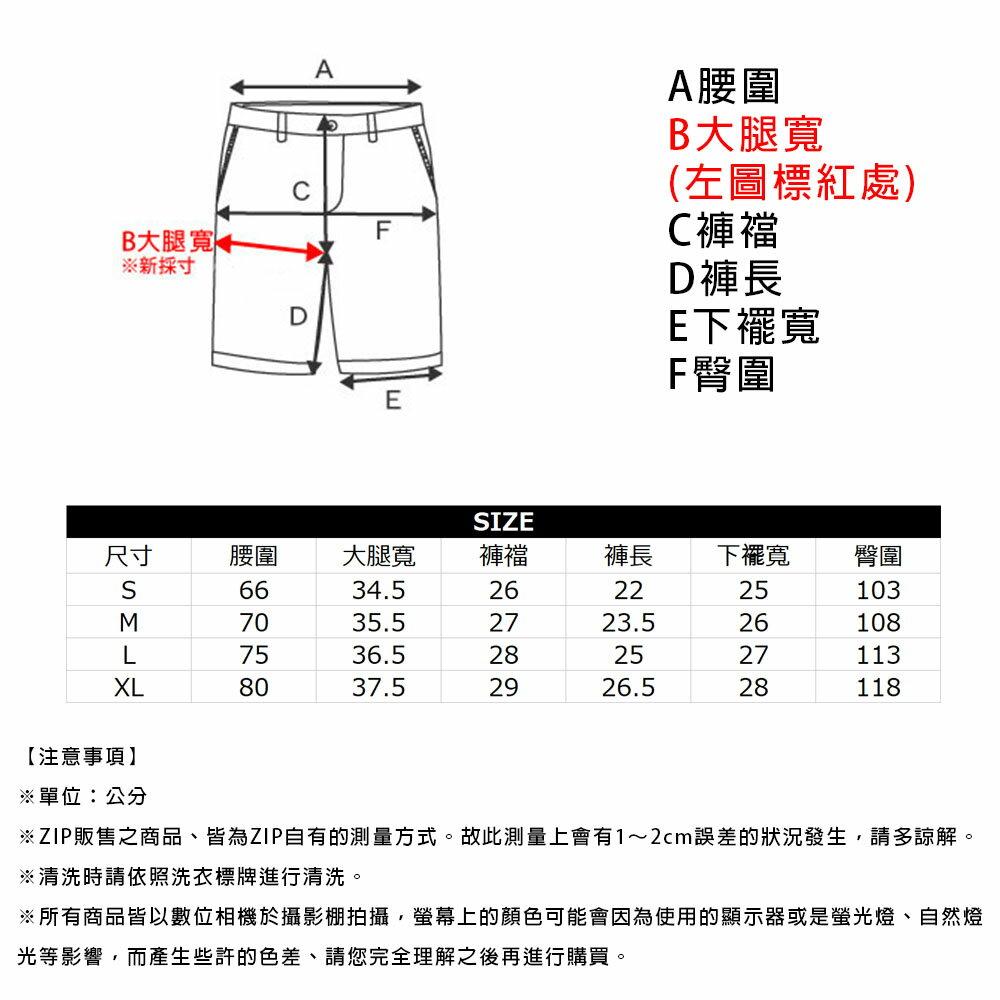 【APP領券再九折】【ZIP FIVE】速乾機能短褲 短褲 男 休閒短褲 工作短褲 8