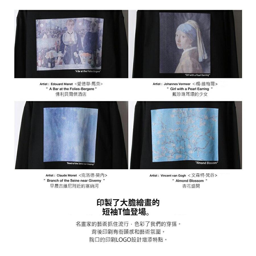 【ZIP】名畫印刷短袖TEE 背面印刷 4