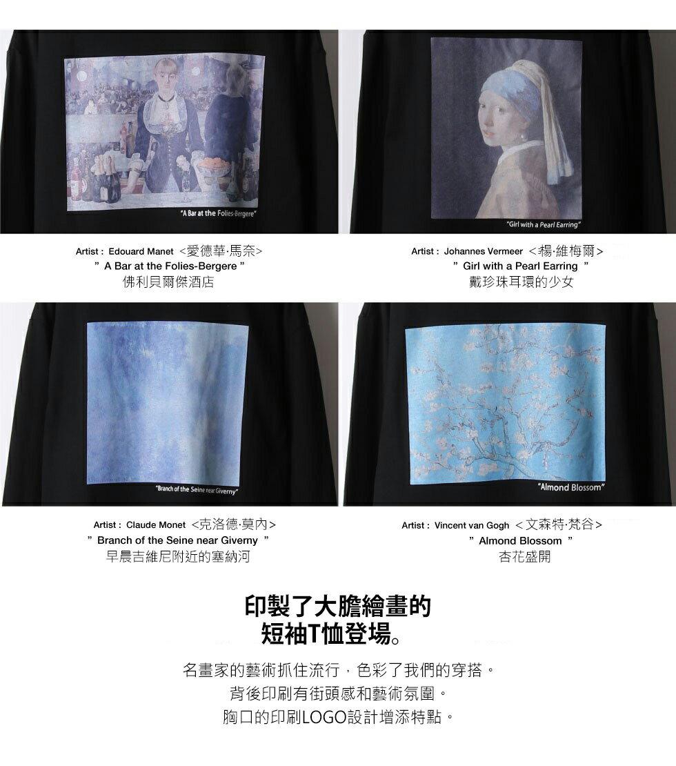【ZIP】名畫印刷短袖TEE 背面印刷 5