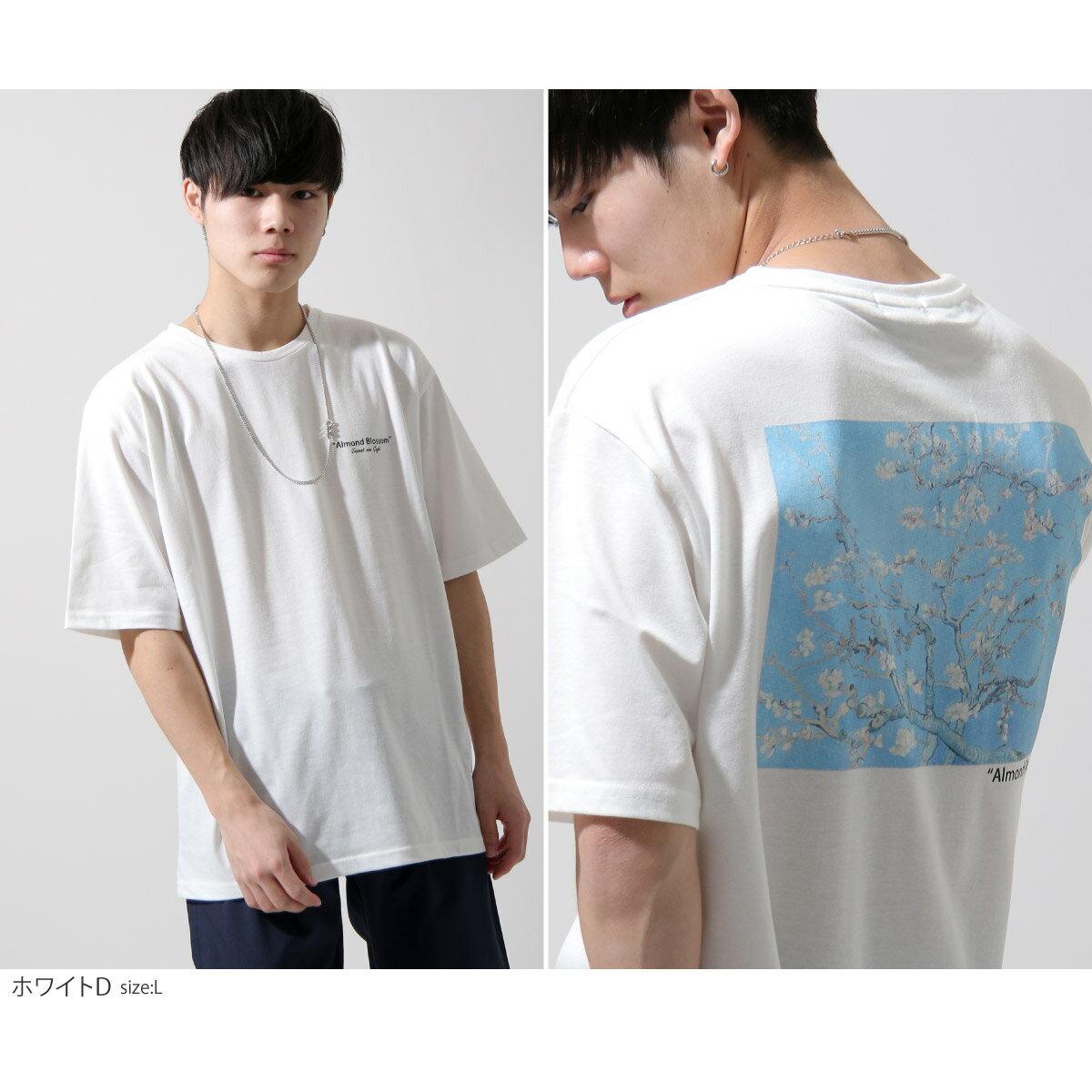 【ZIP】名畫印刷短袖TEE 背面印刷 1