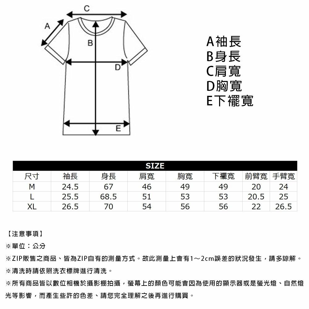 【ZIP】名畫印刷短袖TEE 背面印刷 8