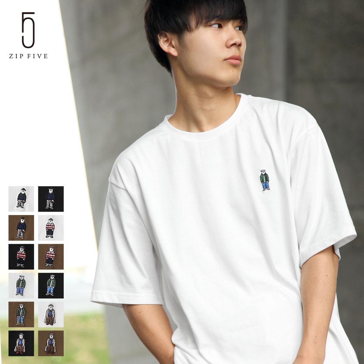 【ZIP】白熊刺繡短TEE BENJAMIN 0