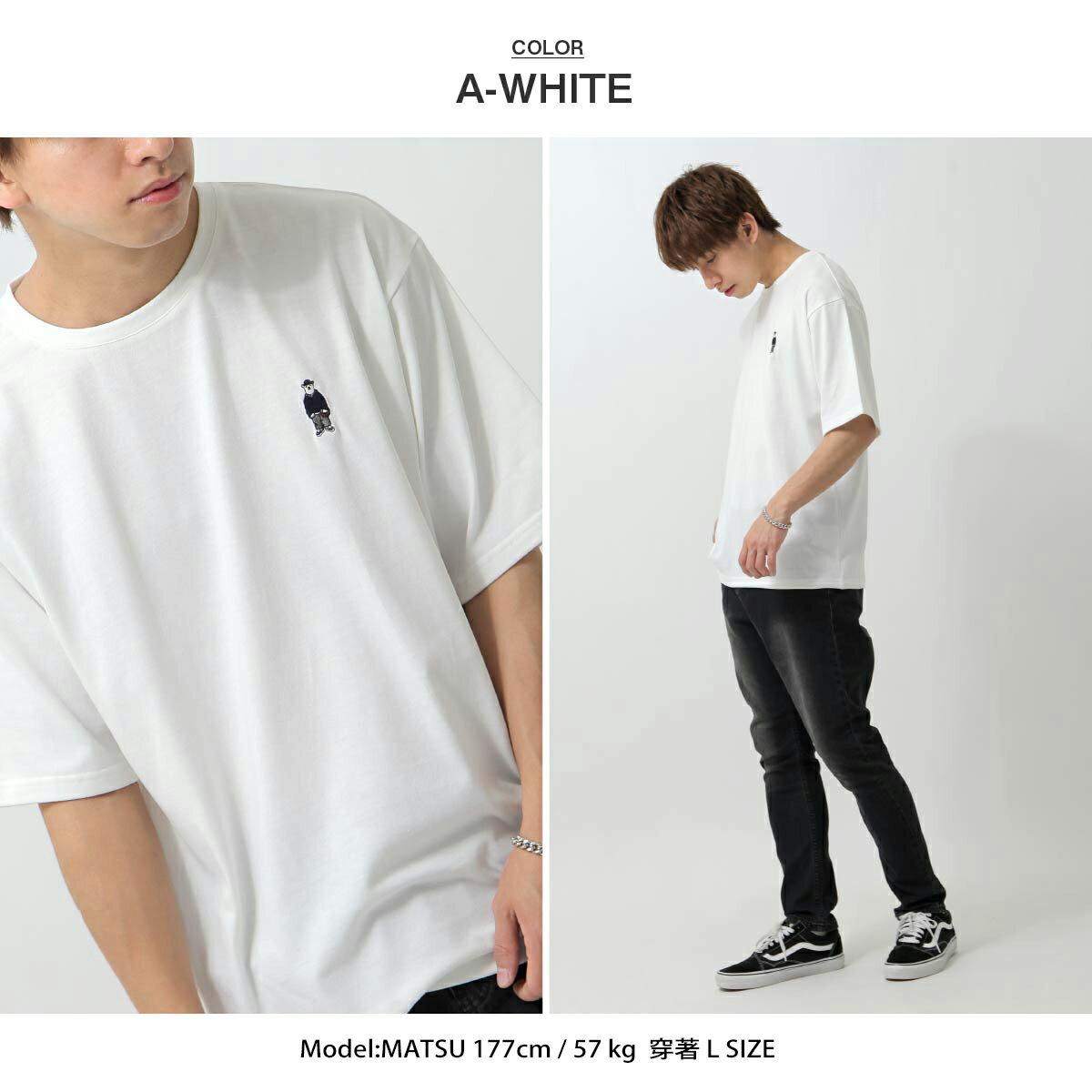 【ZIP】白熊刺繡短TEE BENJAMIN 3