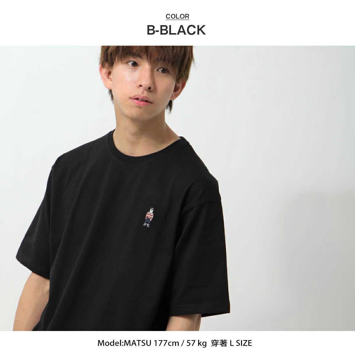 【ZIP】白熊刺繡短TEE BENJAMIN 5