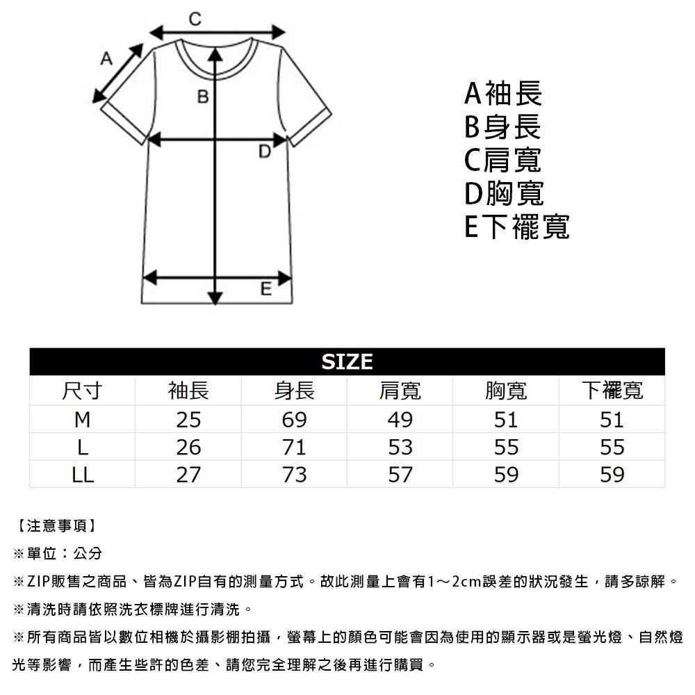 【ZIP】白熊刺繡短TEE BENJAMIN 8