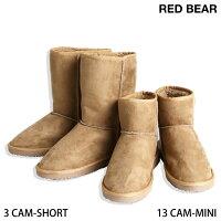 雪靴 長筒&短筒 中性  RED BEAR 0
