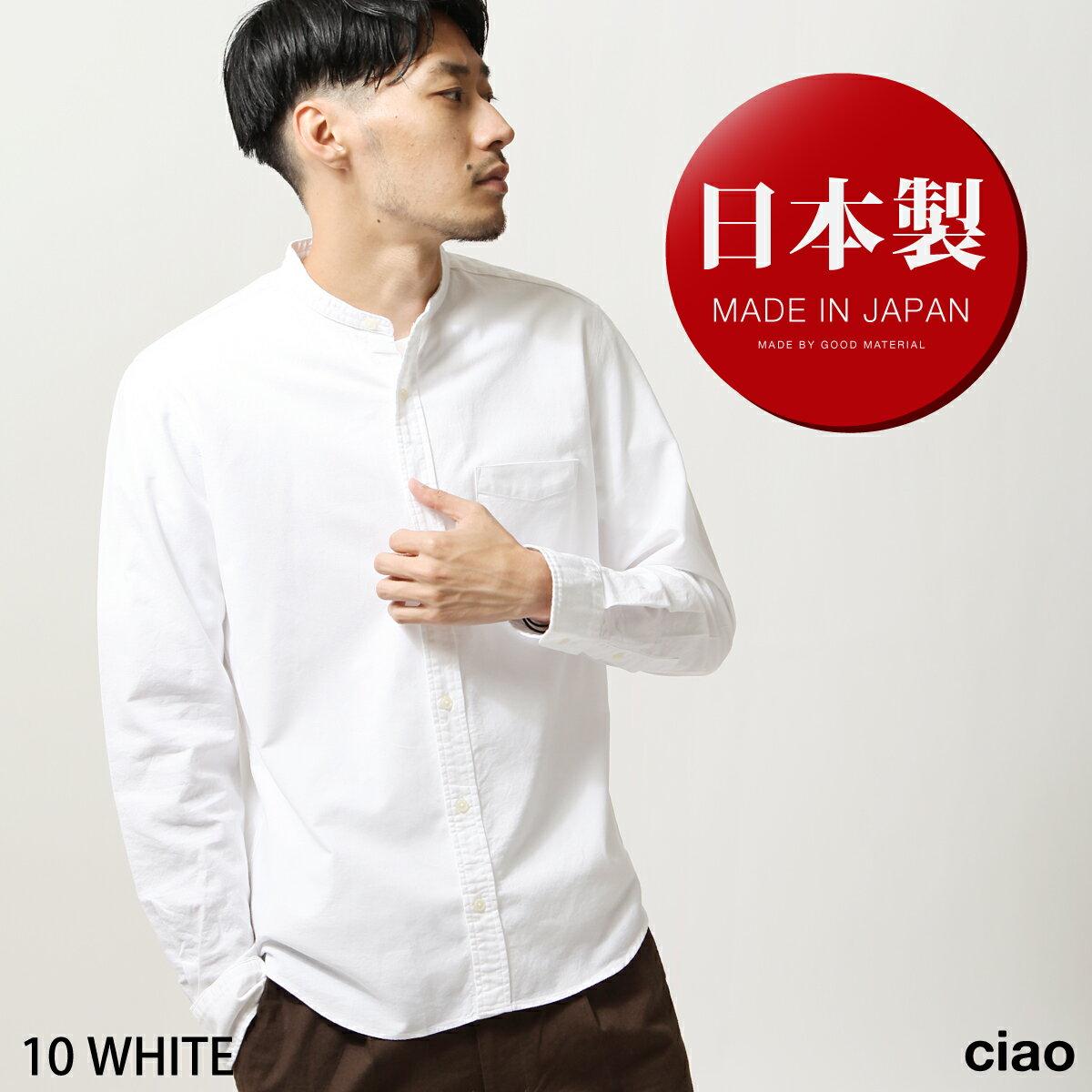 牛津襯衫 日本製 ciao 0