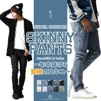 丹寧褲  Skinny