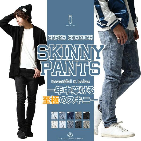 丹寧褲 牛仔褲 窄管 Skinny