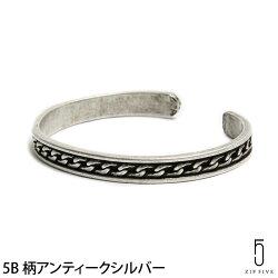 手環 復古 黃銅