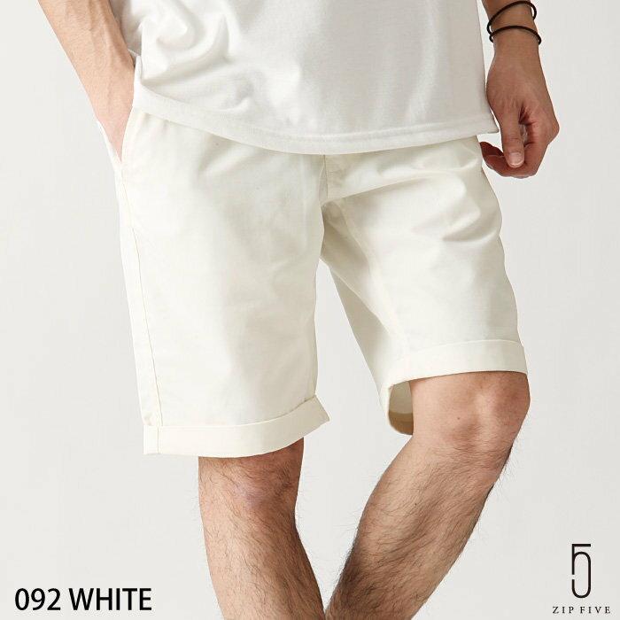 卡其短褲 1