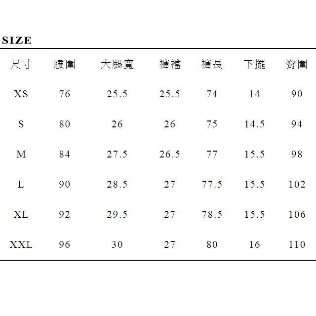 ★台灣現貨 窄管褲 3