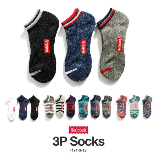 襪子短筒襪