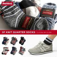 保暖配件推薦襪子推薦到針織襪子就在ZIP推薦保暖配件推薦襪子