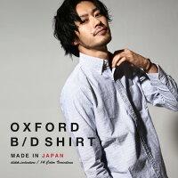 日本製 牛津襯衫-ZIP-潮流男裝推薦