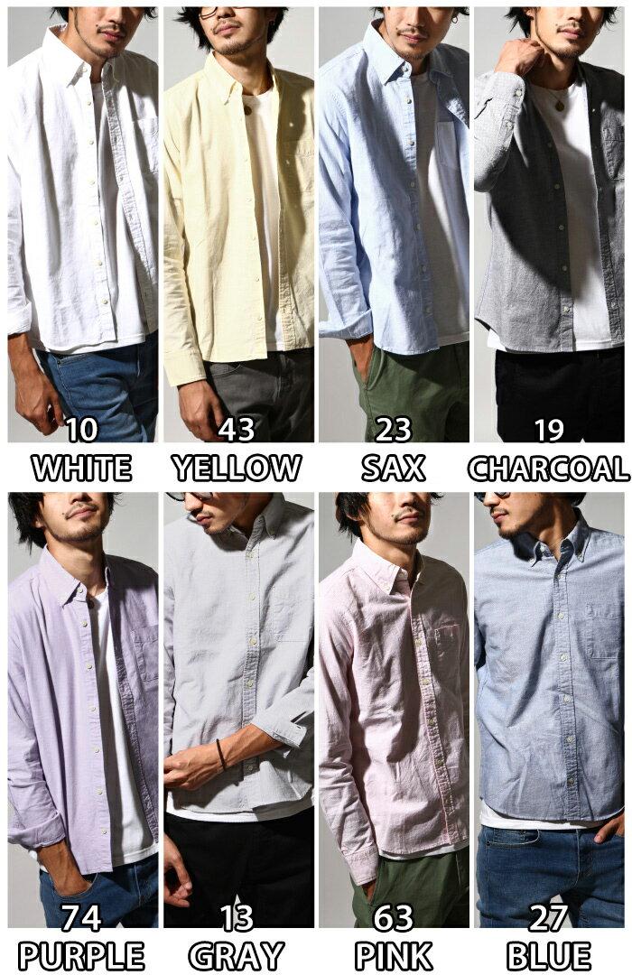牛津襯衫 1