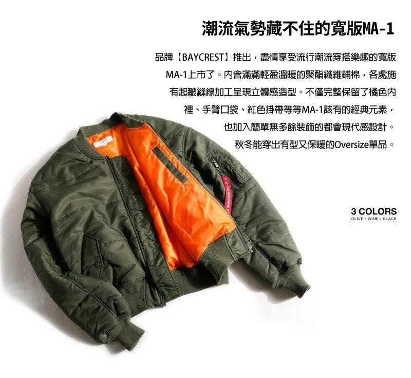 MA-1飛行夾克 Oversize 6