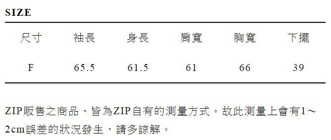 MA-1飛行夾克 Oversize 2