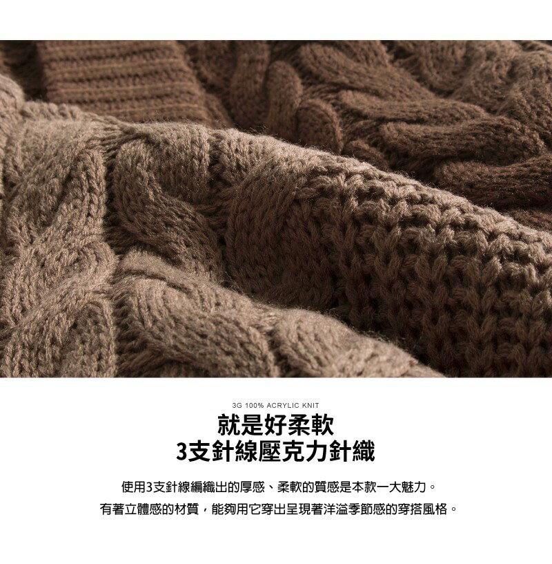 開襟外套 麻花織 5