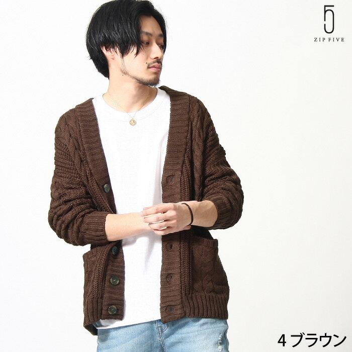 開襟外套 麻花織 0