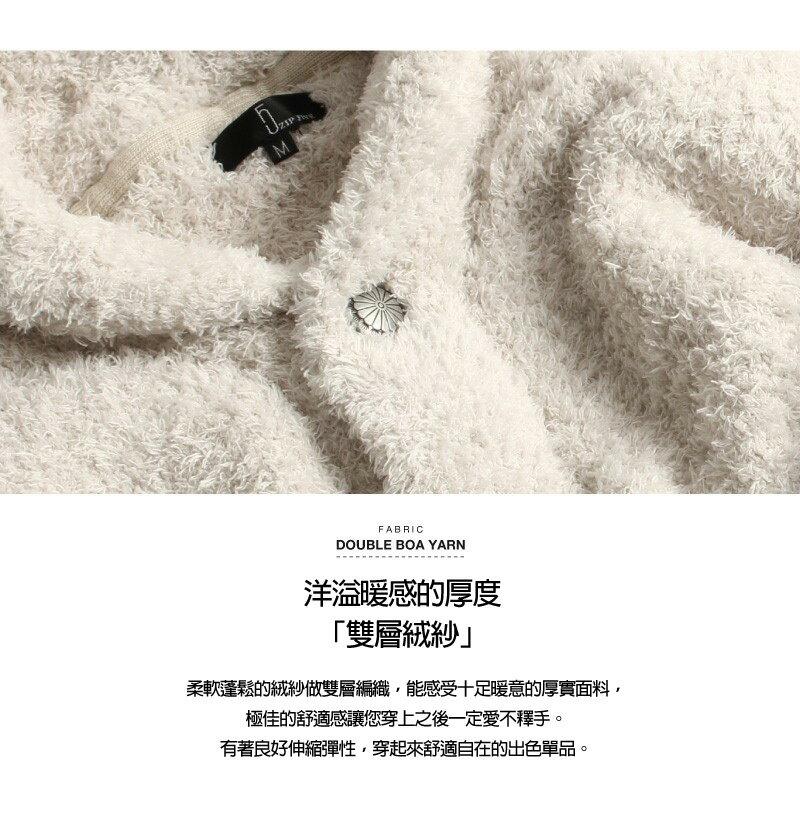 絨毛外套 圍巾領 5