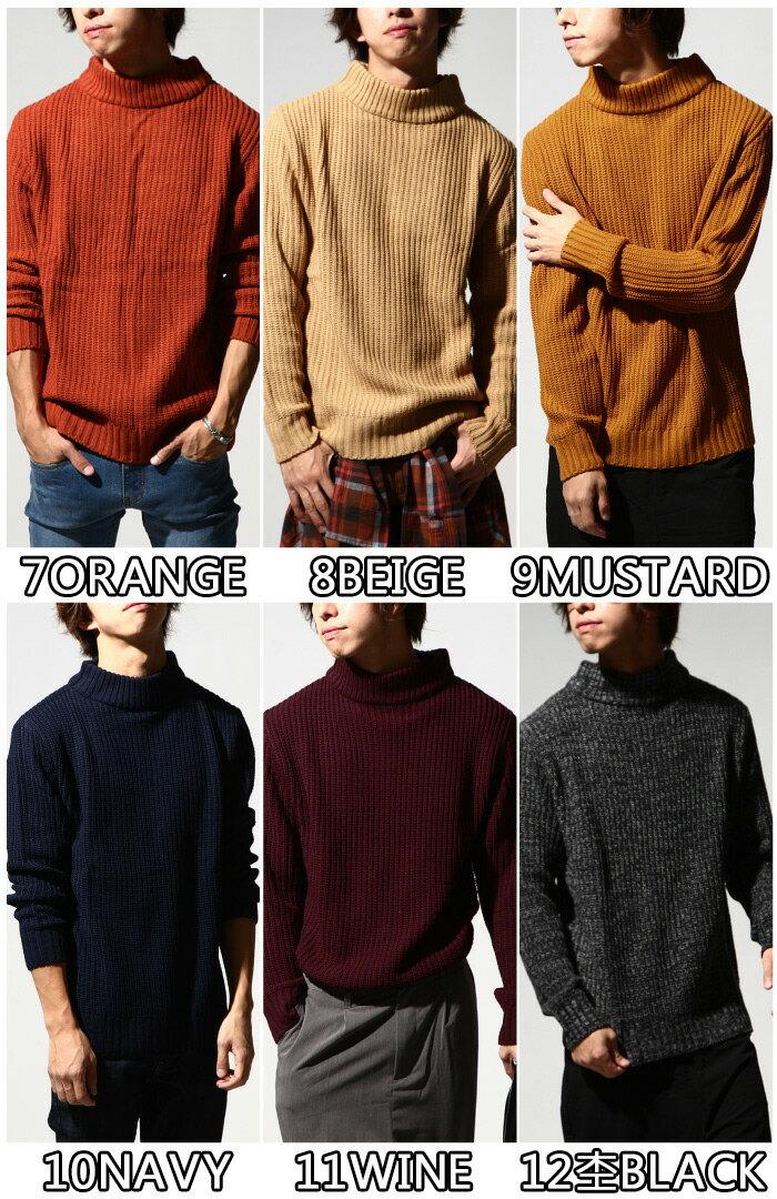 中高領毛衣 1