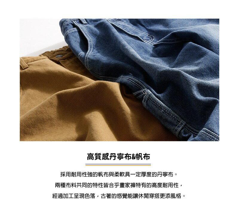 牛仔褲 6