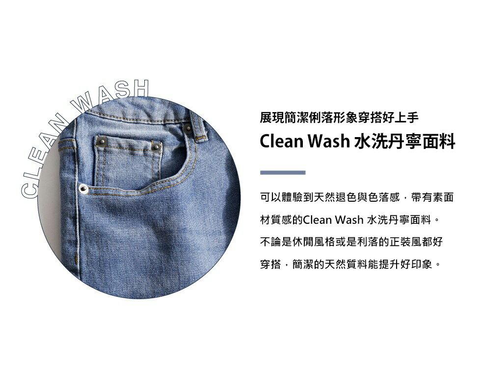 水洗牛仔褲 tapered 6