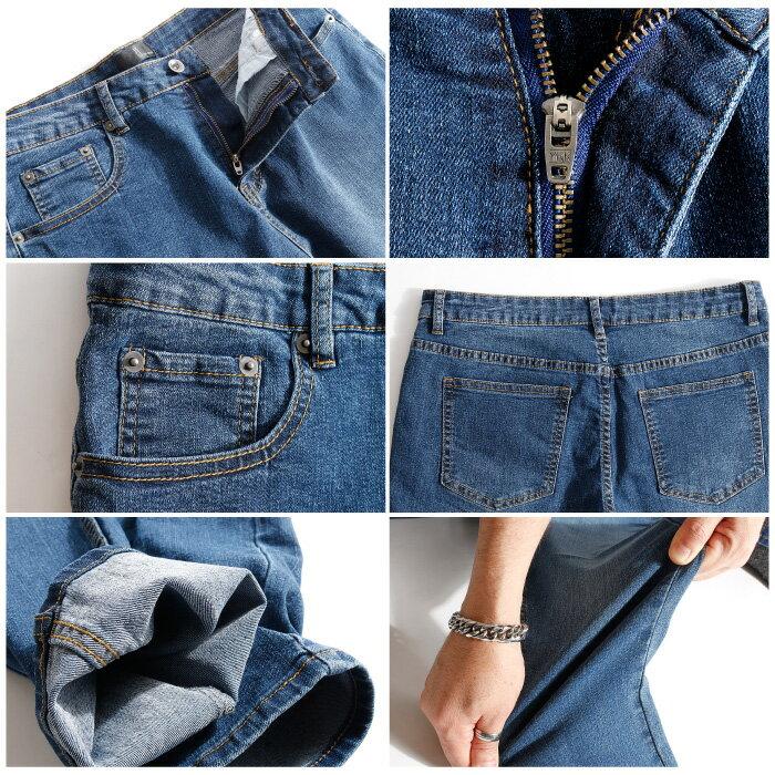水洗牛仔褲 tapered 3