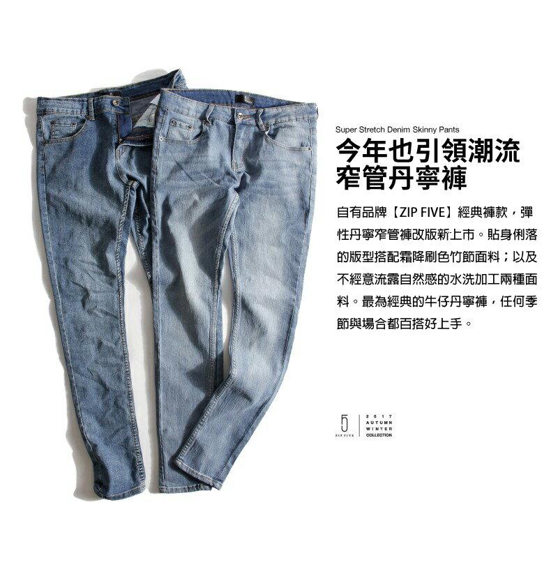 超彈性窄管牛仔褲 5