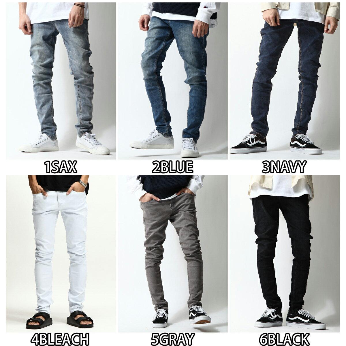 超彈性窄管牛仔褲 1