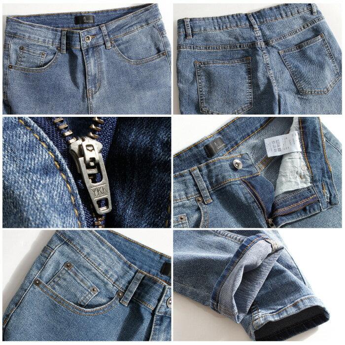 超彈性窄管牛仔褲 4