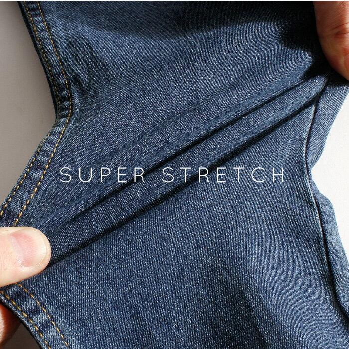 超彈性窄管牛仔褲 8