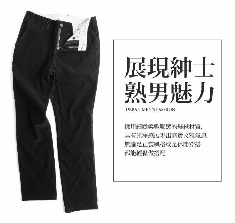 【現貨】 都會絲絨系列 休閒長褲  超值回饋 5