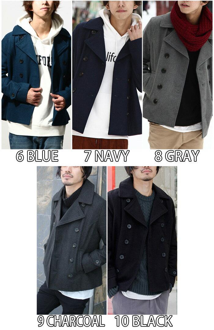 海軍外套 雙排釦 2