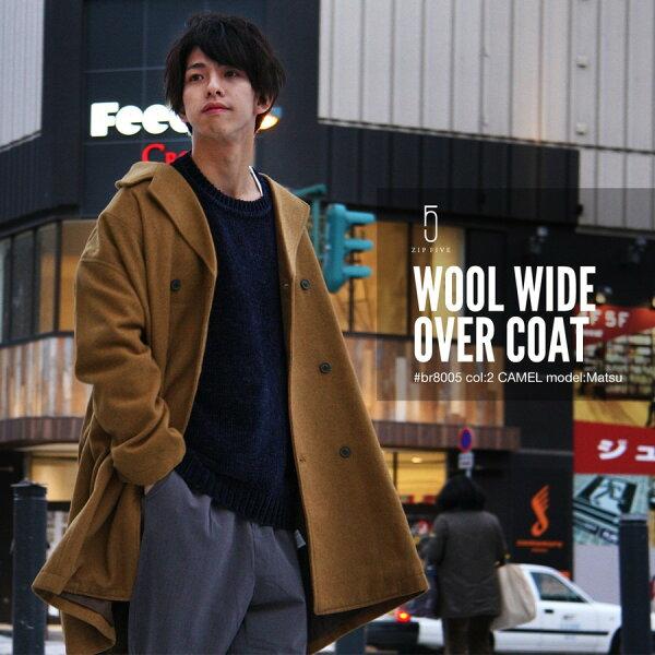 羊毛海軍排釦大衣Oversize