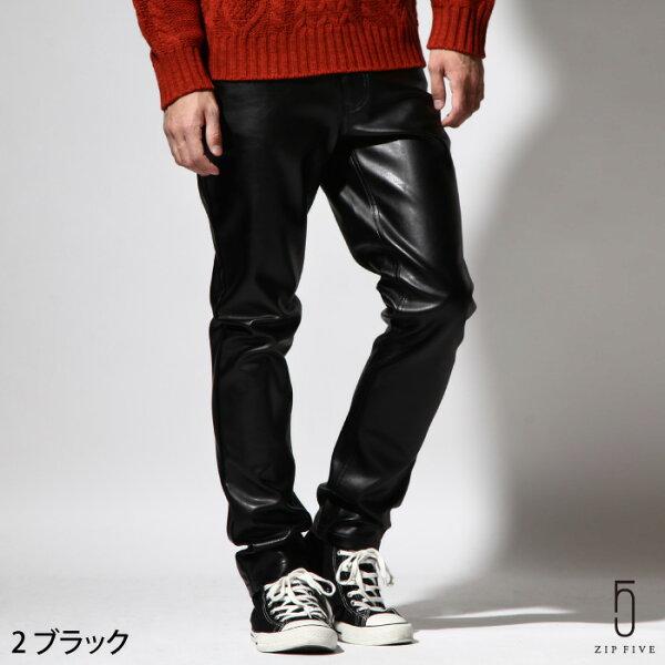皮褲窄管褲