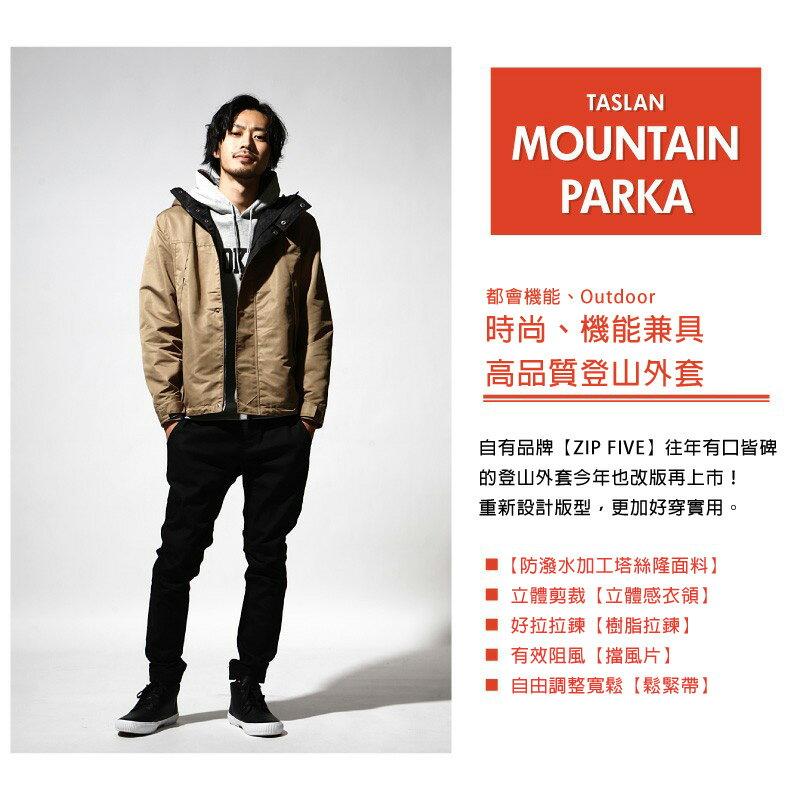 【現貨】 登山夾克 6