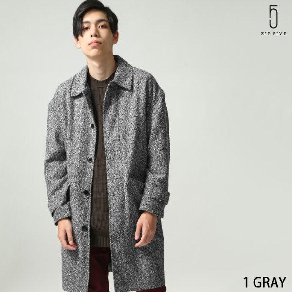 時尚長大衣